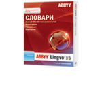 ABBYY Lingvo x5 9 языков