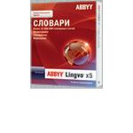 ABBYY Lingvo x5 20 языков